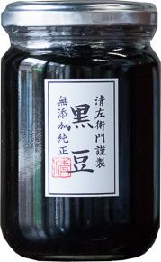 黒豆大ビン