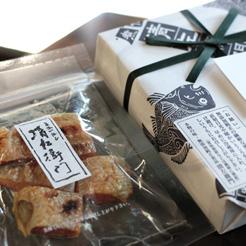 贅沢茶漬杉箱と鮭トロ